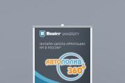 Логотип новый, креатив готовый 166 - kwork.ru