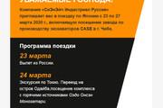 Сделаю адаптивную верстку HTML письма для e-mail рассылок 123 - kwork.ru