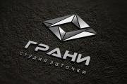 Создам уникальный логотип 51 - kwork.ru