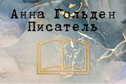 Макет визитки 43 - kwork.ru