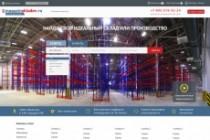 Дизайн сайта PSD 107 - kwork.ru