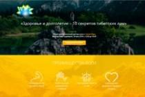 Дизайн сайта PSD 103 - kwork.ru