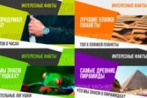Дизайн сайта PSD 98 - kwork.ru