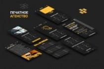 Дизайн сайта PSD 95 - kwork.ru