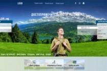 Дизайн сайта PSD 108 - kwork.ru