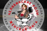 Винтажный или Ретро логотип 54 - kwork.ru