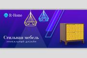 Баннер на сайт 180 - kwork.ru