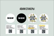Стикеры 7 - kwork.ru