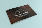 Логотип новый, креатив готовый 284 - kwork.ru