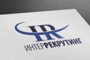 Логотип новый, креатив готовый 280 - kwork.ru