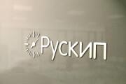 Логотип новый, креатив готовый 276 - kwork.ru