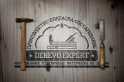 Логотип новый, креатив готовый 273 - kwork.ru