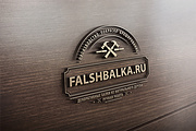 Логотип новый, креатив готовый 268 - kwork.ru