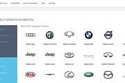 Магазин Opencart Ocstore 2.3 под Ключ 6 - kwork.ru