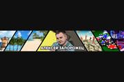 Оформление youtube канала 135 - kwork.ru