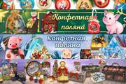 Рисунки и иллюстрации 81 - kwork.ru