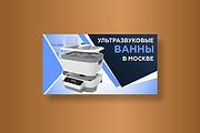 Сделаю запоминающийся баннер для сайта, на который захочется кликнуть 131 - kwork.ru