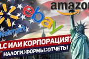 Обложка превью для видео YouTube 70 - kwork.ru