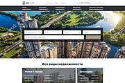 Адаптивная верстка сайта по дизайн макету 58 - kwork.ru