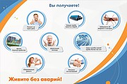 Дизайн брошюры, буклета, лифлета 17 - kwork.ru