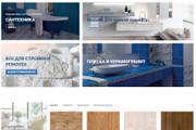 Профессиональный интернет-магазин под ключ премиум уровня 37 - kwork.ru