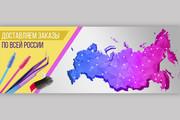Баннер на сайт 211 - kwork.ru