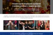 Профессионально и недорого сверстаю любой сайт из PSD макетов 127 - kwork.ru