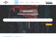 Натяну HTML шаблон на CMS Joomla 3. х 18 - kwork.ru