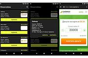 Загрузка приложения в Google Play 19 - kwork.ru