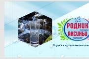 Разработка фирменного стиля 160 - kwork.ru