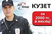 Отрисую в векторе или переведу из растра любое изображение 32 - kwork.ru