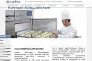Создание сайтов на конструкторе сайтов WIX, nethouse 200 - kwork.ru