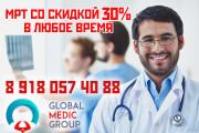 Баннер для печати в любом размере 78 - kwork.ru