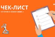 Стильный дизайн презентации 447 - kwork.ru