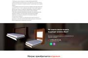 Сделаю продающий Лендинг для Вашего бизнеса 154 - kwork.ru