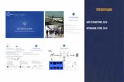 Разработка презентации 26 - kwork.ru