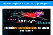 Портфолио arslan_astemirov