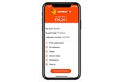 Дизайн android, ios мобильного приложения 41 - kwork.ru