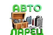 Создам объёмный логотип с нуля 41 - kwork.ru