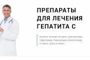 Скопировать Landing page, одностраничный сайт, посадочную страницу 196 - kwork.ru