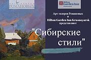 Афиша, постер, плакат 8 - kwork.ru