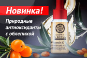 3 баннера для веб 44 - kwork.ru
