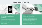 Стильный дизайн презентации 426 - kwork.ru