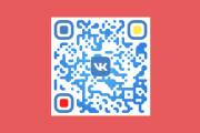 QR код с вашим логотипом 9 - kwork.ru