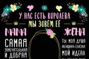 Сделаю макет плаката 17 - kwork.ru