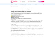 Дизайн любой страницы сайта + бонусы 162 - kwork.ru