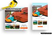 Креативы, баннеры для рекламы FB, insta, VK, OK, google, yandex 126 - kwork.ru