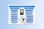 Сделаю презентацию в MS PowerPoint 136 - kwork.ru