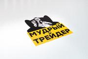 Сделаю стильные логотипы 122 - kwork.ru