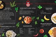 Дизайн меню для кафе, ресторанов, баров и салонов красоты 28 - kwork.ru